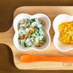 子供が離乳食の野菜を食べてくれない!その理由は…